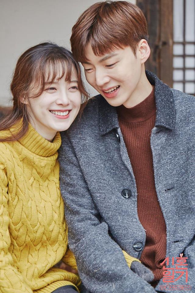 คูฮเยซอน & อันแจฮยอน