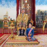 โปรดเกล้าฯ ให้จัดทำประวัติเจ้าคุณพระสินีนาฏ พิลาสกัลยาณี โดยพระบรมราชานุญาต