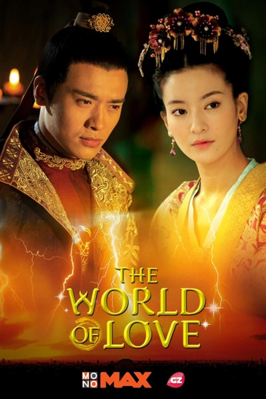 """ซีรีส์จีน """"The World of Love ศึกรักโลหิตอาบบัลลังก์"""""""