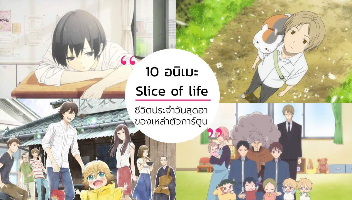 ญี่ปุ่น ตัวการ์ตูนอนิเมะ หนังแอนิเมชั่น อนิเมะญี่ปุ่น แนะนำ