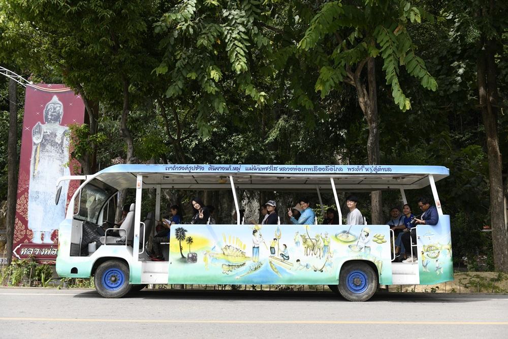 วิสาหกิจท่องเที่ยวโดยชุมชน ตำบลถ้ำรงค์ จังหวัดเพชรบุรี
