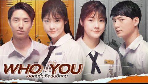 นักแสดงนำ Who Are You เวอร์ชั่นไทย