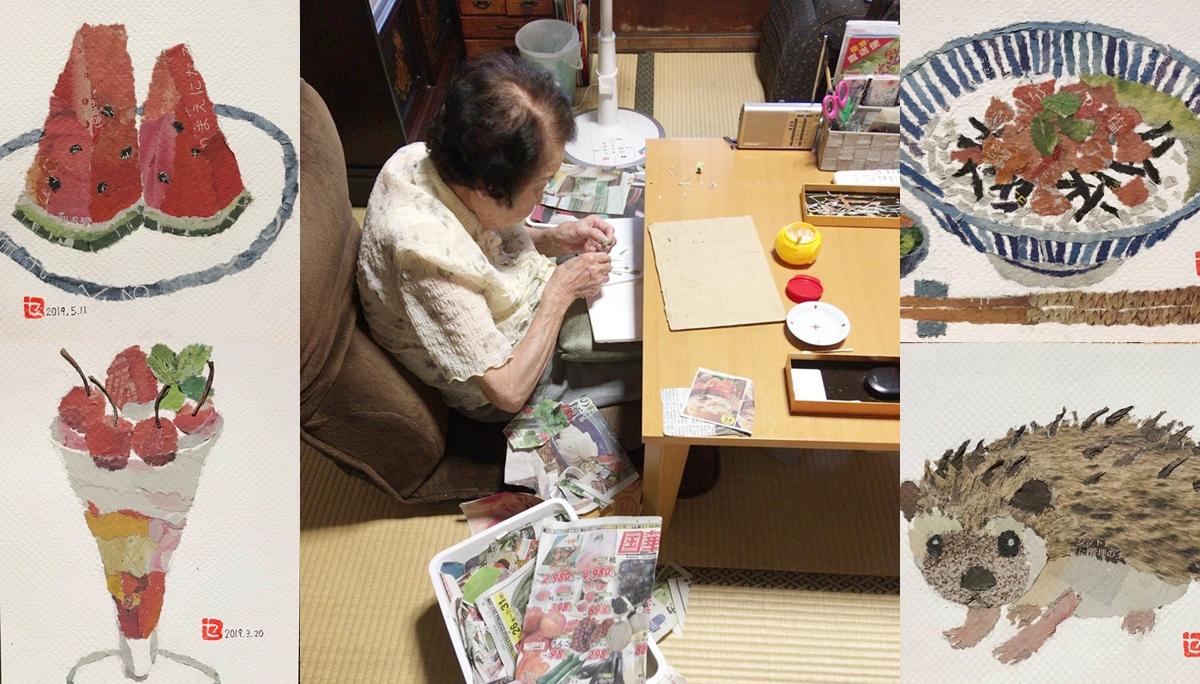 ญี่ปุ่น ศิลปะ หนังสือพิมพ์