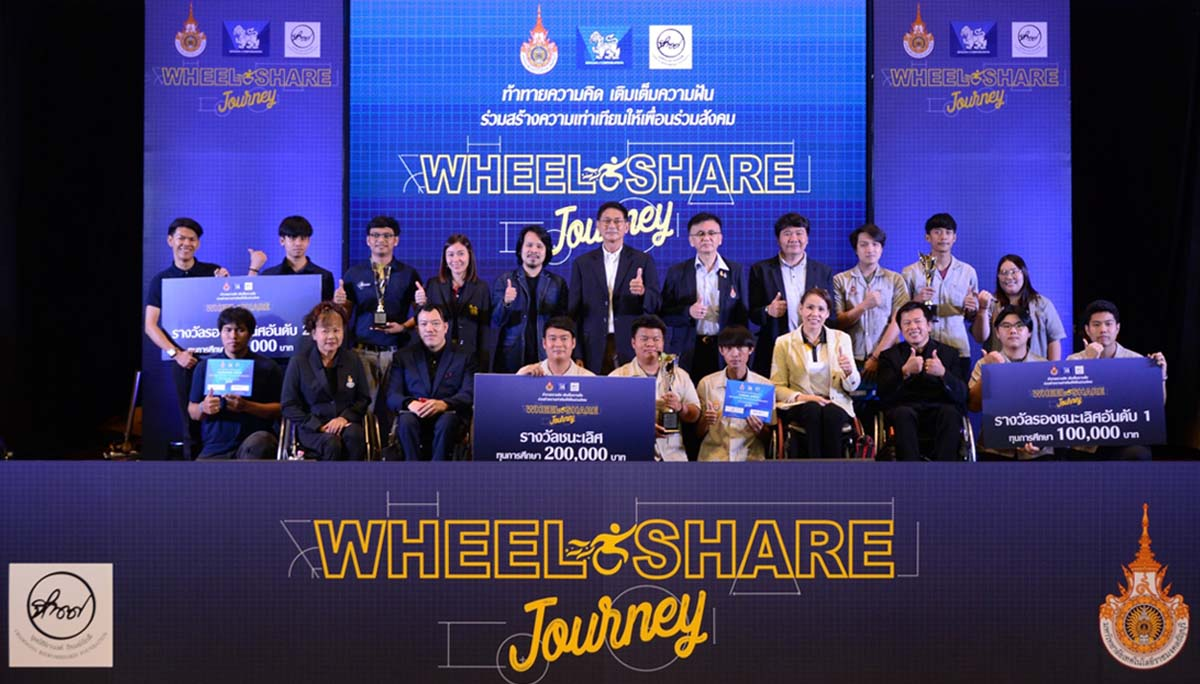Wheel Share Journey