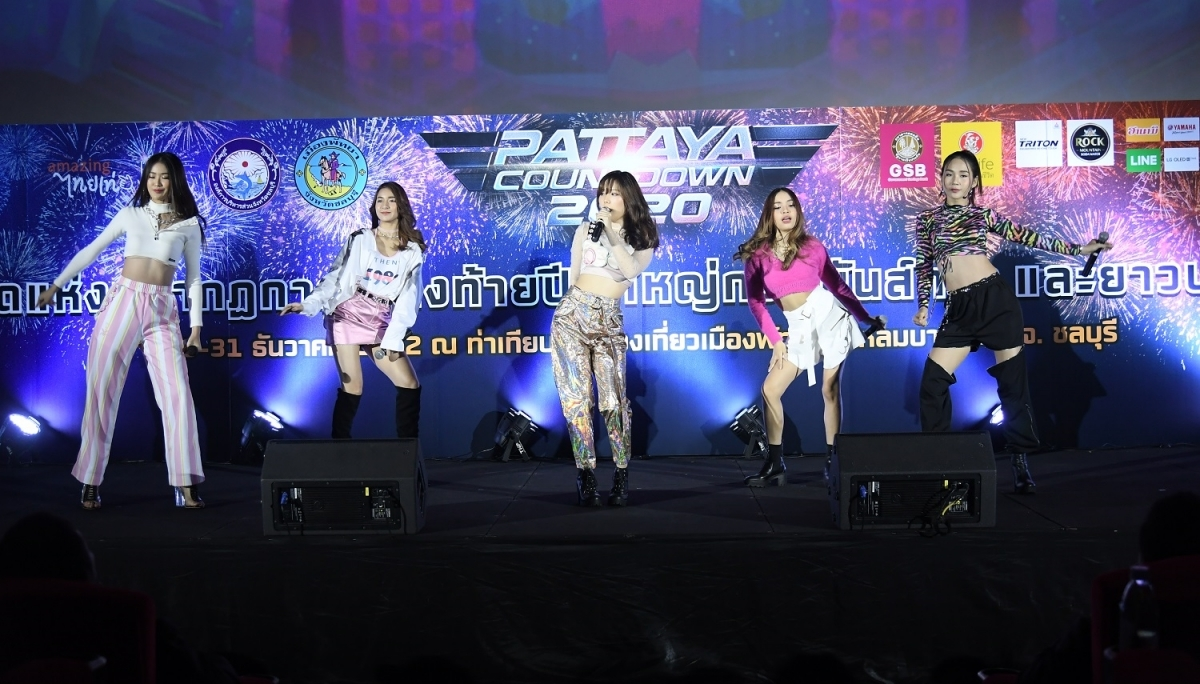 pattaya countdown 2020 ฉลองปีใหม่ ต้อนรับเทศกาลปีใหม่ ปีใหม่ 2020