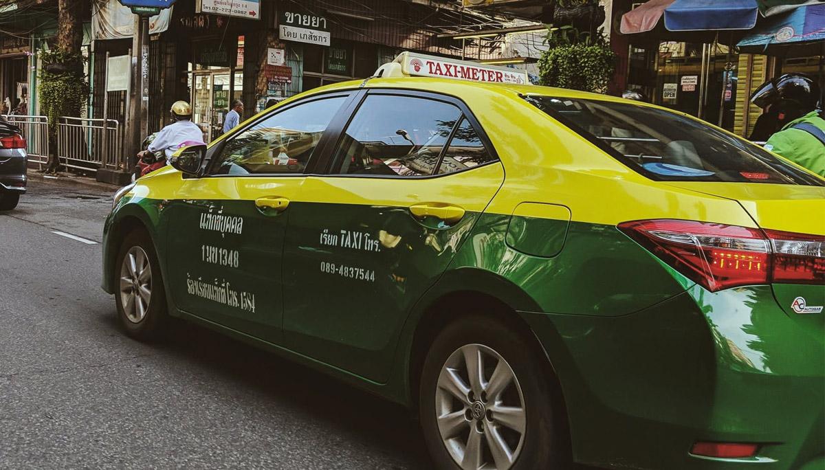 แท็กซี่