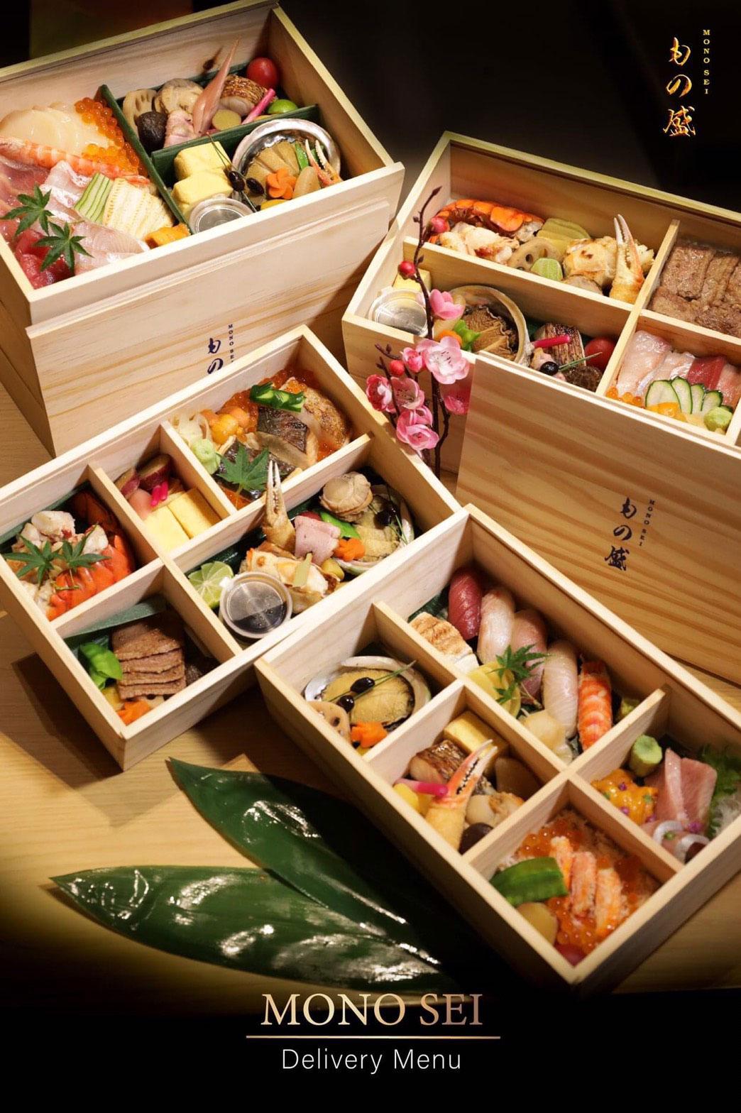 5.Omakase Delivery จากร้าน MONO SEI