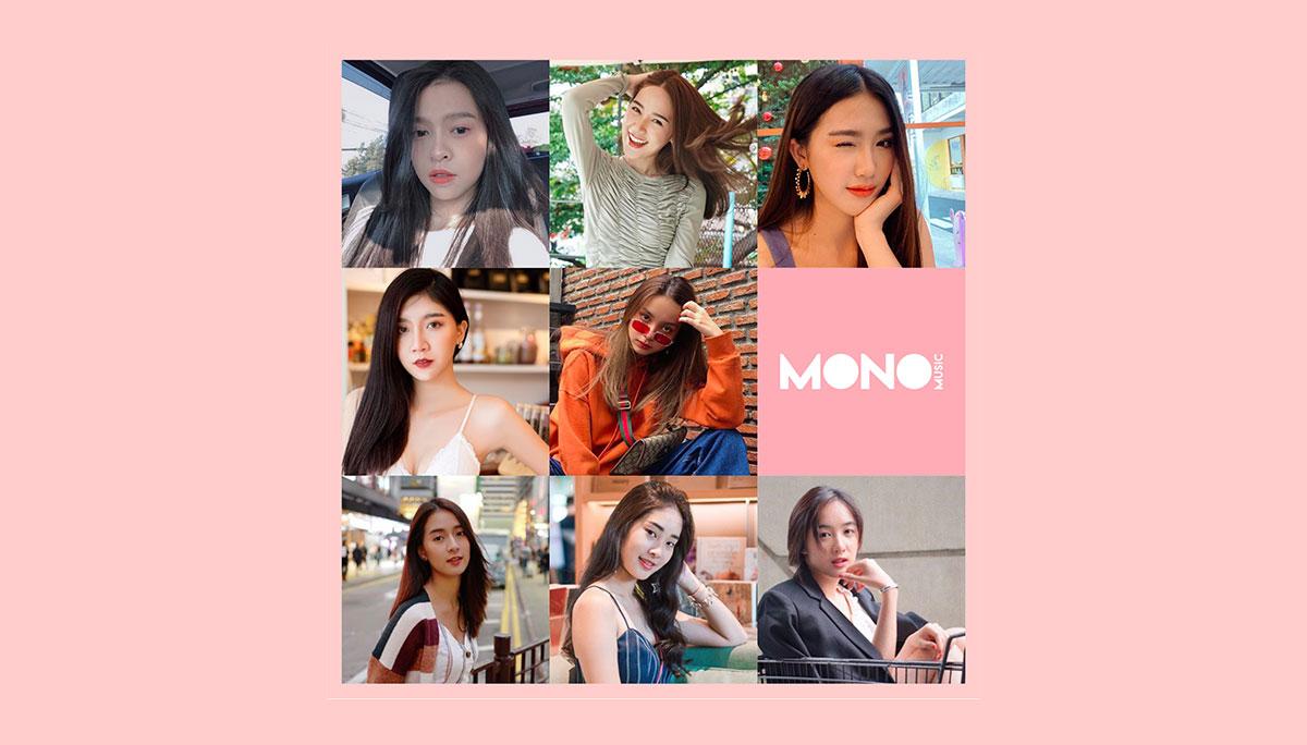 MONO วีเจ โมโน29