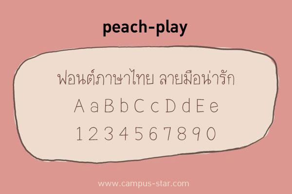 peach-play