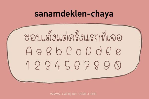 ฟอนต์ สนามเด็กเล่น sanamdeklen-chaya