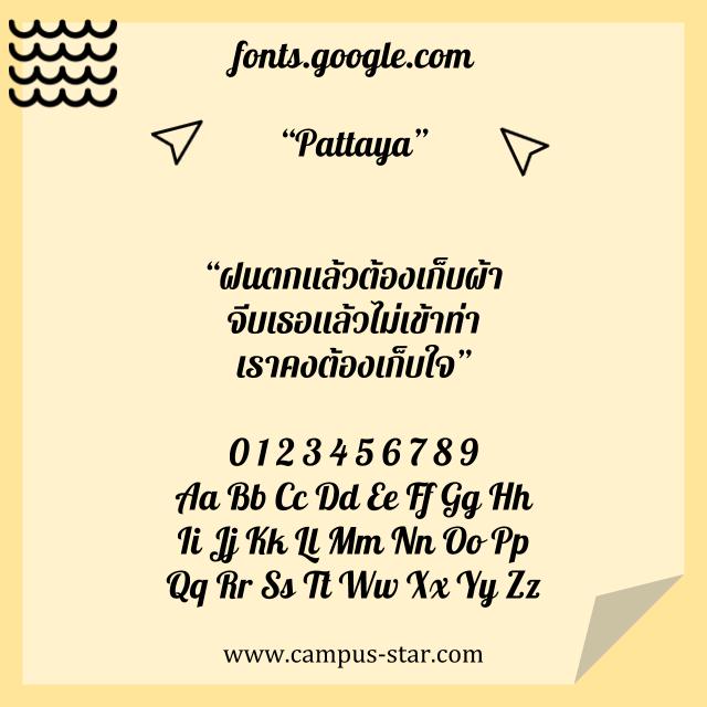 Font Pattaya