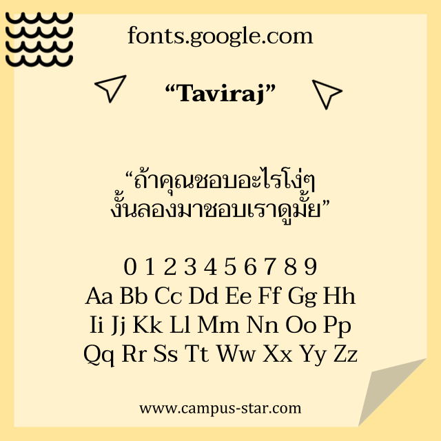 ตัวอย่างฟอนต์ภาษาไทย Taviraj