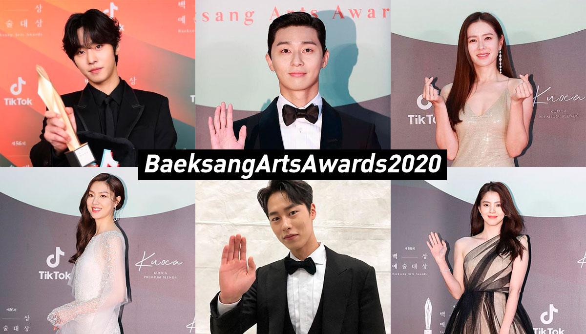 BaeksangArtsAwards นักแสดงหน้าใหม่ พัคซอจุน อันฮโยซอบ ฮยอนบิน เกาหลีใต้