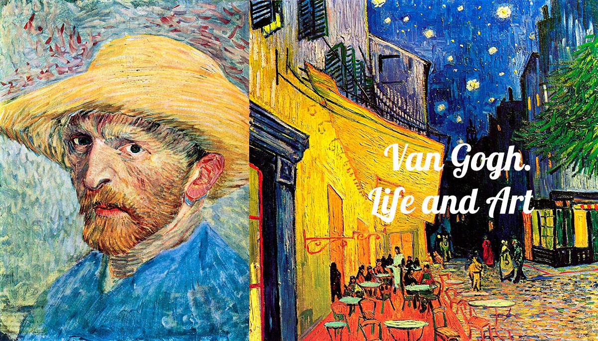 วินเซนต์ แวน โก๊ะ ศิลปะ ศิลปิน
