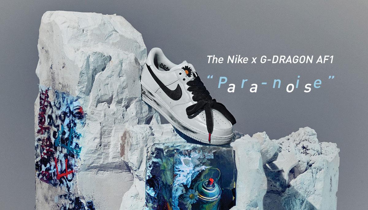 """สนีกเกอร์ The Nike x G-DRAGON AF1 """"Para-noise"""" รุ่นที่ 2"""
