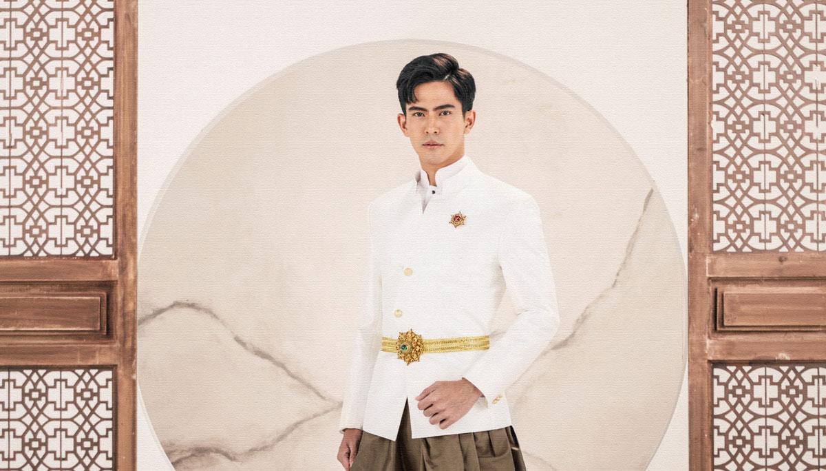 ชุดไทย ห้องเสื้อ วาริช สูท เต้ย-พงศกร