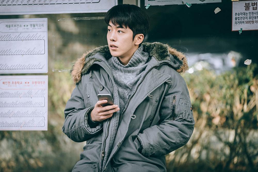 นัมจูฮยอก ในหนัง Josée (โจเซ่)