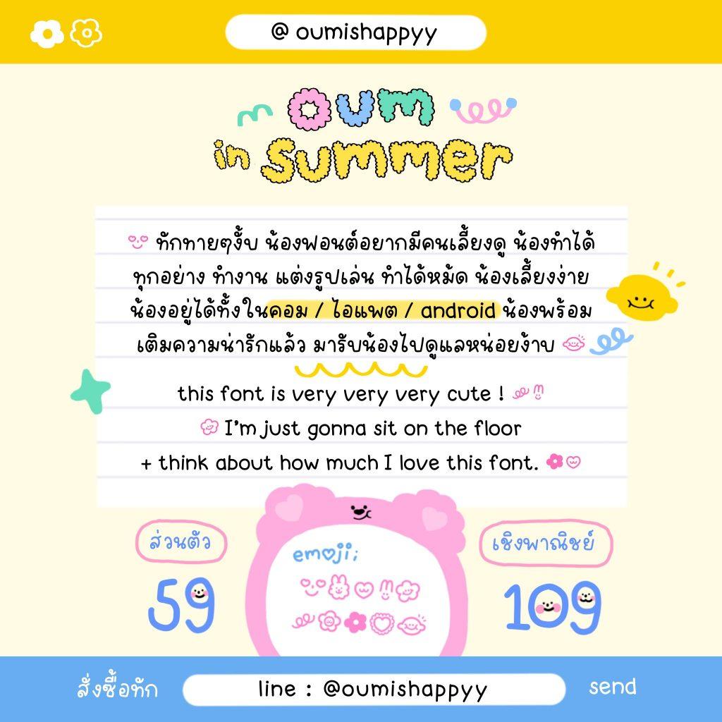 oumishappyy