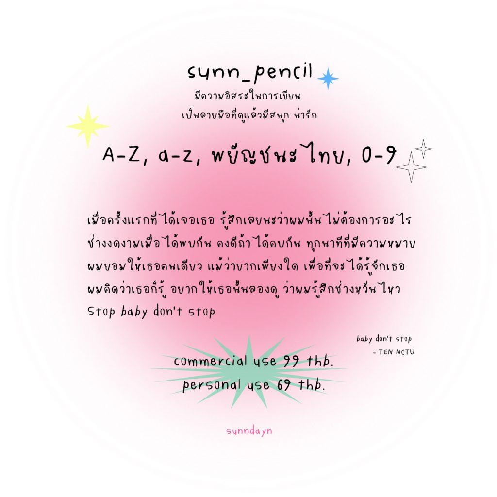 p4nb_