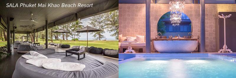 ที่พักภูเก็ต SALA Phuket Mai Khao Beach Resort