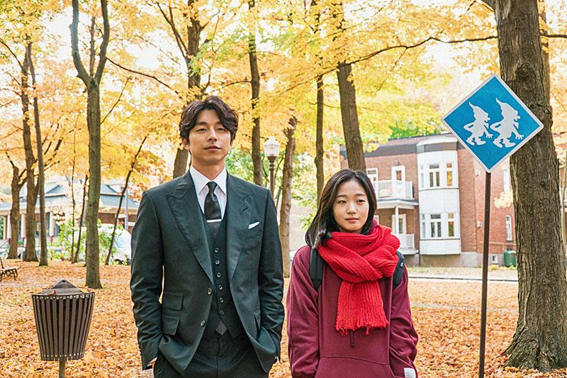 """""""กงยู"""" ประกบคู่กับนางเอกสาว """"คิมโกอึน"""""""