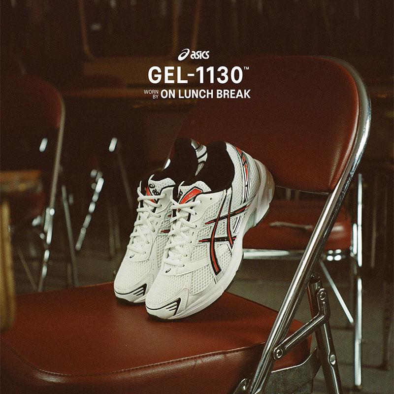 GEL-1130