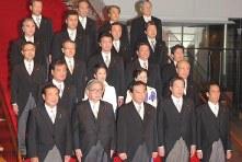 ชุดดำ บ่งบอกความสุภาพเรียบร้อย วัฒนธรรมของชาวญี่ปุ่น